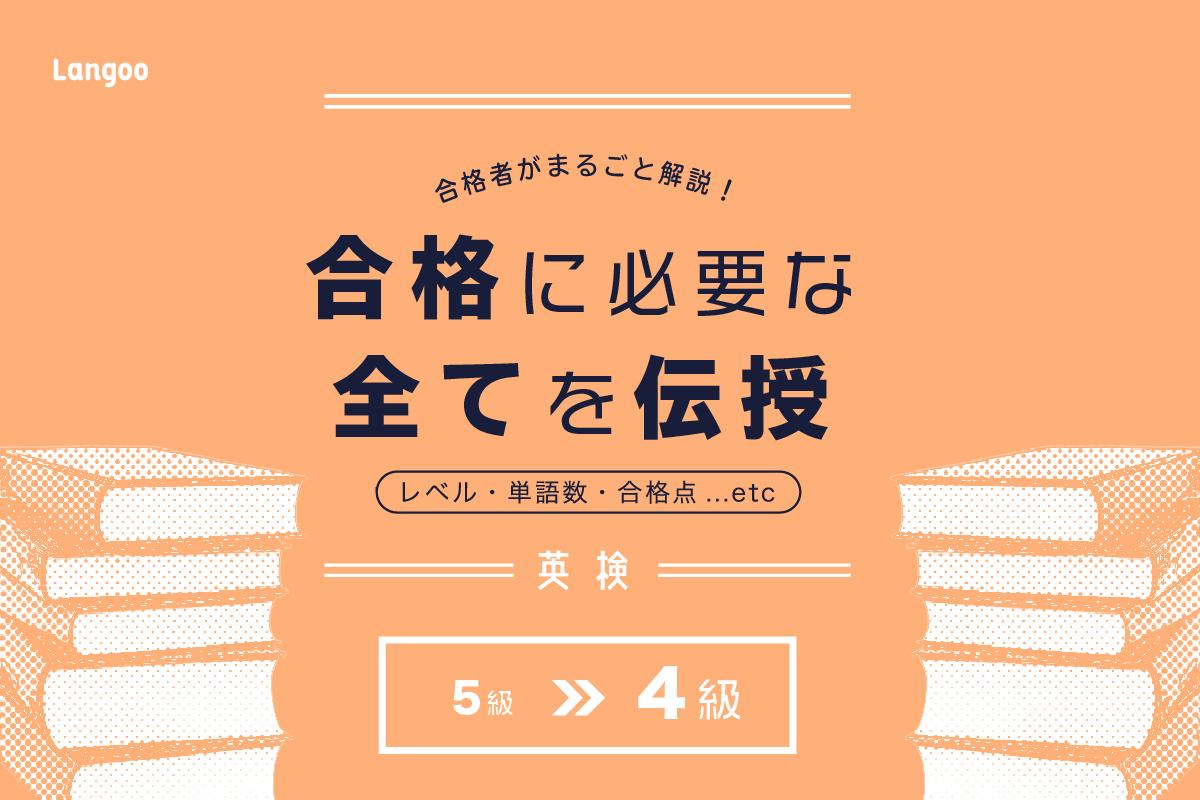 英 検 合格 発表 日